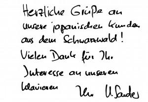 ウルリッヒさん直筆2